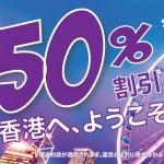 10-07-Banner-JP