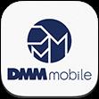 dmm_mobile_ico_logo