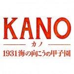 ph_kano01