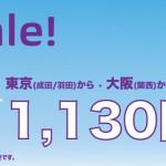 23-07-Banner-JP