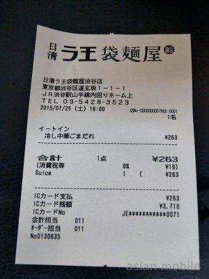 20150725160210