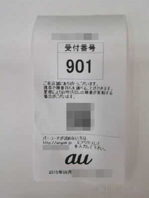 20150806100418