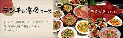 menu_bnimg05_over