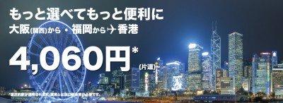 30-07-Banner-JP