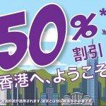 09-09-Banner-JP