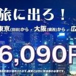 24-09-Banner-JP