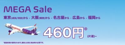 18-09-Banner-JP