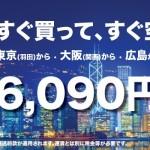 27-08-Banner-JP