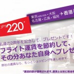 26-10-Banner-JP