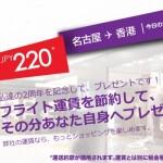 20-10-Banner-JP -56231_0
