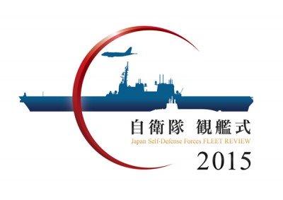 kankan2015_logo