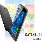 freetel-katana01b