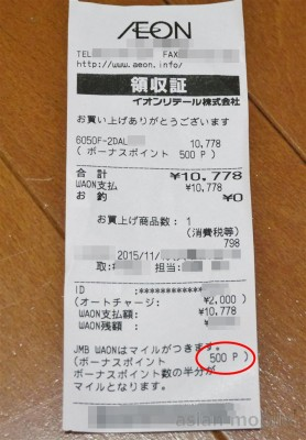 20151111001328