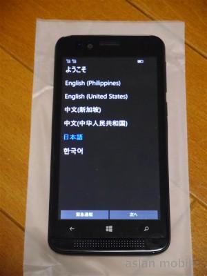 20151130201902