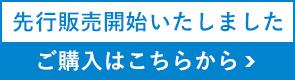 katana_start