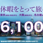 30-10-Banner-JP