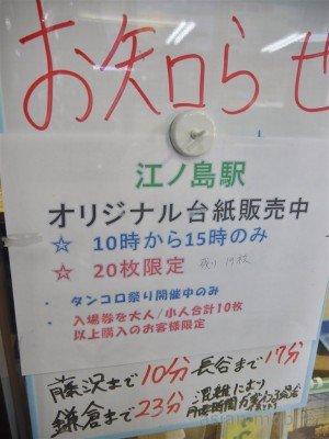 20151128112445