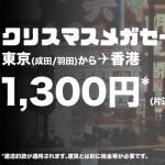 08-12-Banner-JP