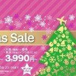 tbn_christmas_sale_20151219_jp