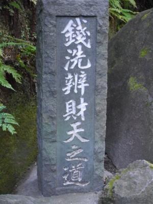 20151128131529