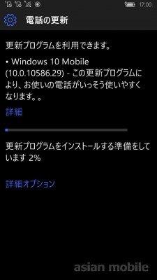 wp_ss_20151219_0005