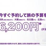 26-11-Banner-JP