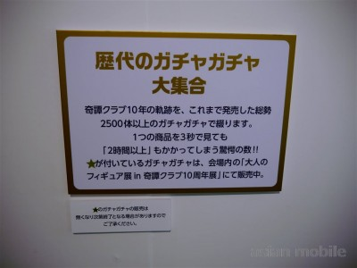 20151220125106