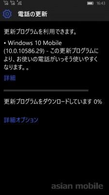 wp_ss_20151219_0001