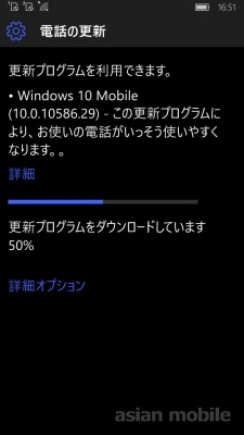 wp_ss_20151219_0004