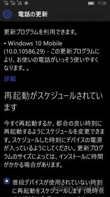 wp_ss_20151219_0006