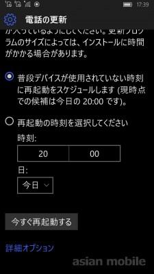 wp_ss_20151219_0007