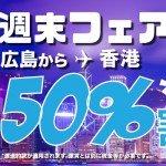 30-01-Banner-JP44