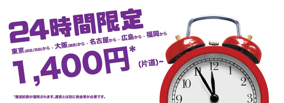 29-01-Banner-JPg