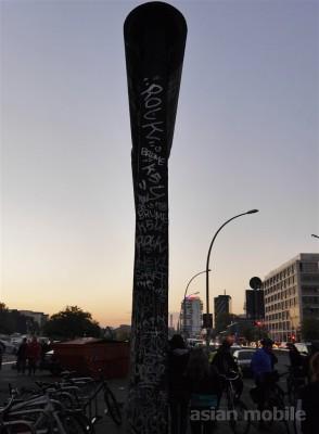 BerlinWall17