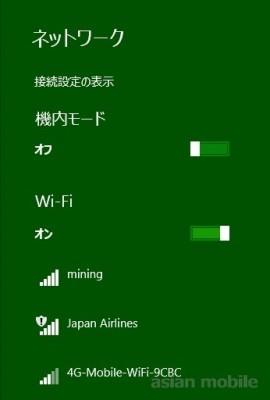 jal-wifi1