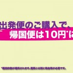 02-02-Banner-JPrf