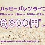 09-02-Banner-JPVT (2)