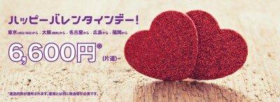 09-02-Banner-JPVT