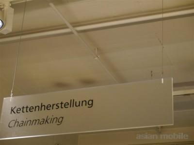 berlin-museum017