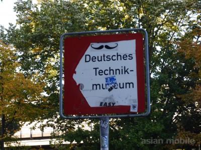 berlin-museum02