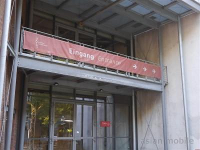 berlin-museum07