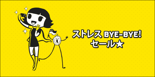 promo_20160210_jp_tactical_pp