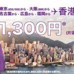15-03-Banner-Japan_mega_0