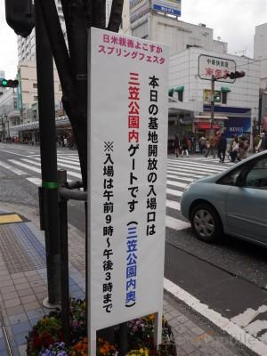 20160320103805