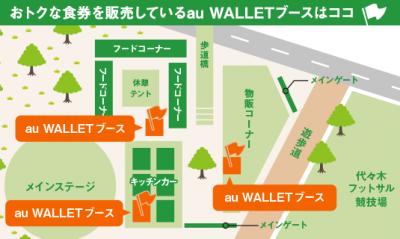 sec01_map_img