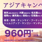 05-04-Banner-JP000