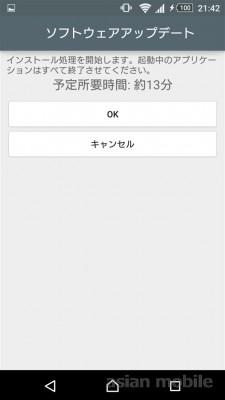 20160404232256(1)