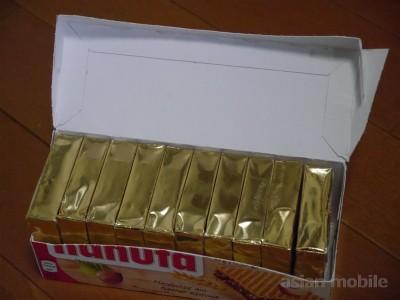 berlin-snack13