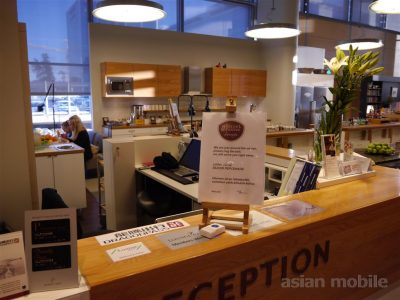 finland-lounge025