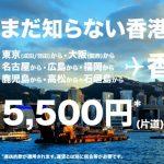 24-05-Banner-Japan_0
